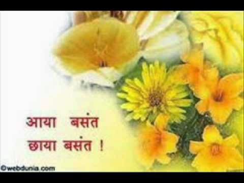 Vasant Ritu