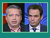 برنامج الحياة اليوم - تامر أمين و أحمد المسلمانى الأربعاء - 18-1-2017