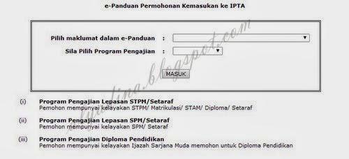 Application Online UPU