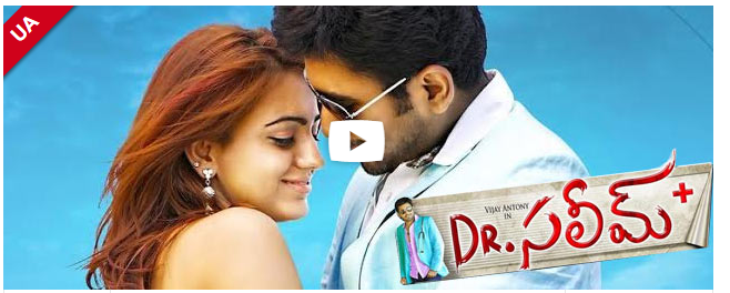 Dr. Saleem 2015 (Telugu Movie) Download
