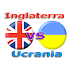 Inglaterra vs Ucrania 1-0 Resultado