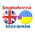 Inglaterra vs Ucrania 1-0 Resultado