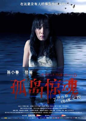 Mysterious Island (2011)