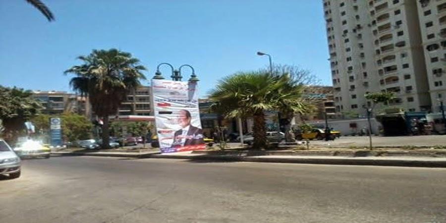 خبر :  عدم رفع الدعاية الإنتخابية من أمام اللجان الإنتخابية بسموحة