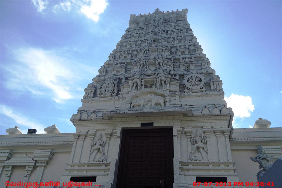 Lanham Siva Vishnu Temple Exploring My Life