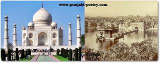 Taj Mahal vs Harmandir Sahib