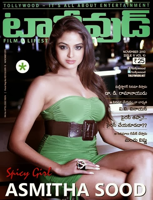 Magazine Cover : Asmitha Sood Magazine Photoshoot Pics on Tollywood Magazine India November 2013 Issue
