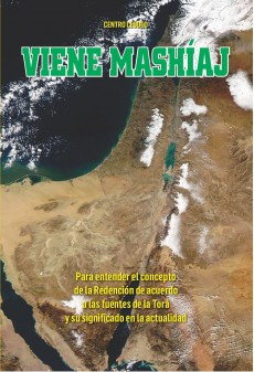 Nuevo libro a la venta