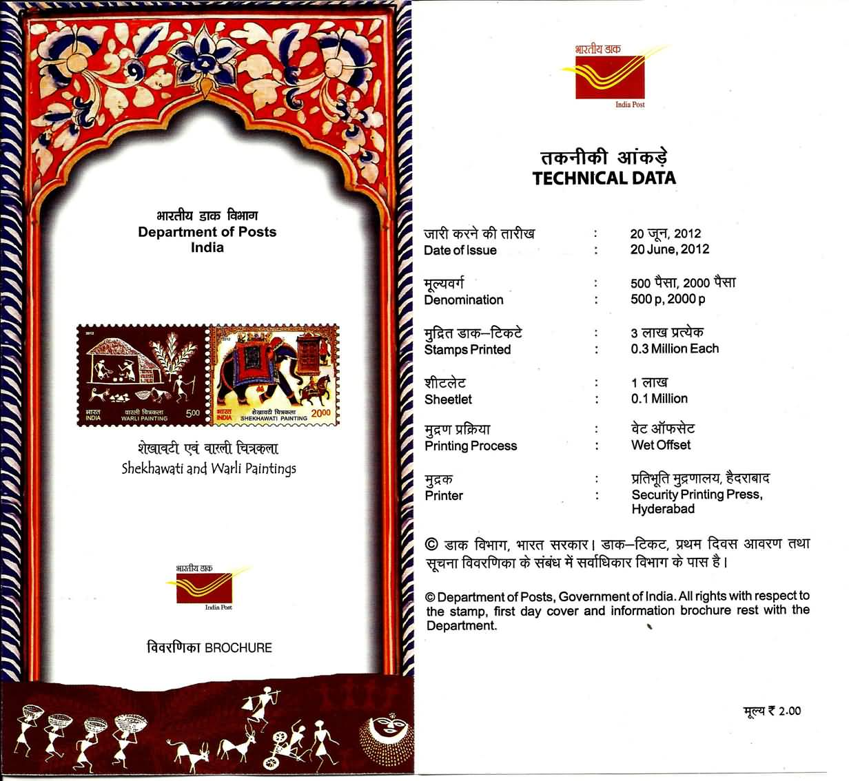 india stamps details india stamps june 2012 issues