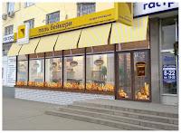 фасад кафе Поль бейкери,дизайн кафе,дизайн проект кафе,интерьер