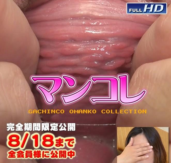 Pregnant Depravated: gachingo OMANKO COLLECTION - gachig069