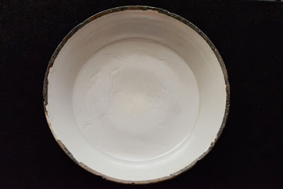 Inside Song Bowl with Copper rim