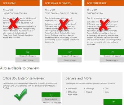 Office 365預覽版申請步驟1