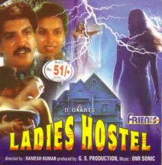 Ladies Hostel 1990 Hindi Movie Watch Online