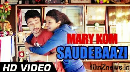 Saudebaazi Video from Mary Kom (2014) - Priyanka Chopra | Arijit Singh
