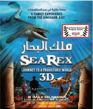 Khủng Long Biển - Sea Rex 3D: Journey to a Prehistoric World (2010) Vietsub
