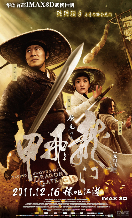 Watch The Flying Swords of Dragon Gate Movie Online Free 2012