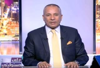 برنامج على مسئوليتي حلقة السبت 22-7-2017 مع أحمد موسى و افتتاح قاعدة محمد نجيب العسكرية