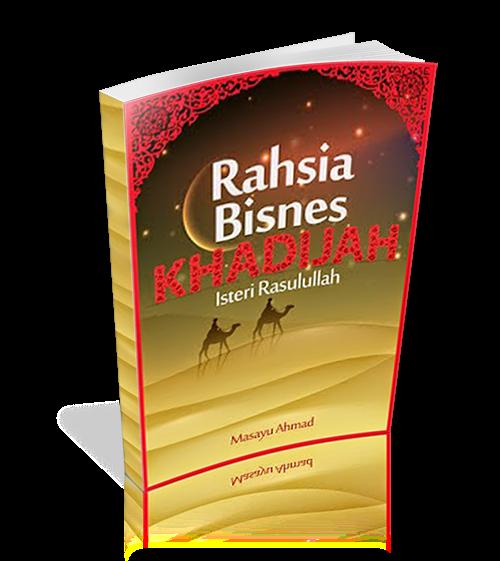 Ebook Rahsia Bisnes Khatijah