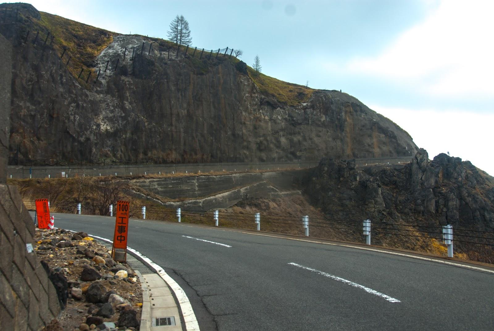 キツい渋峠の坂道