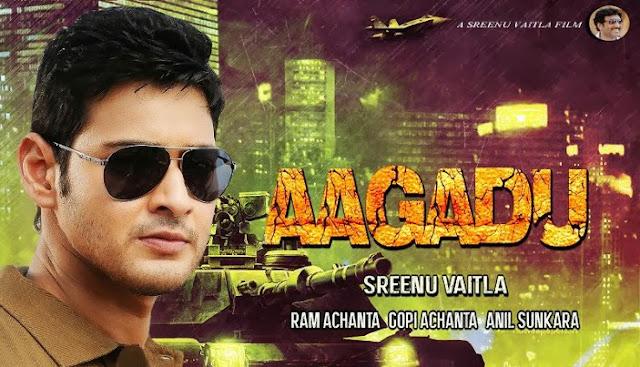 AAGADU MP3 Songs Download