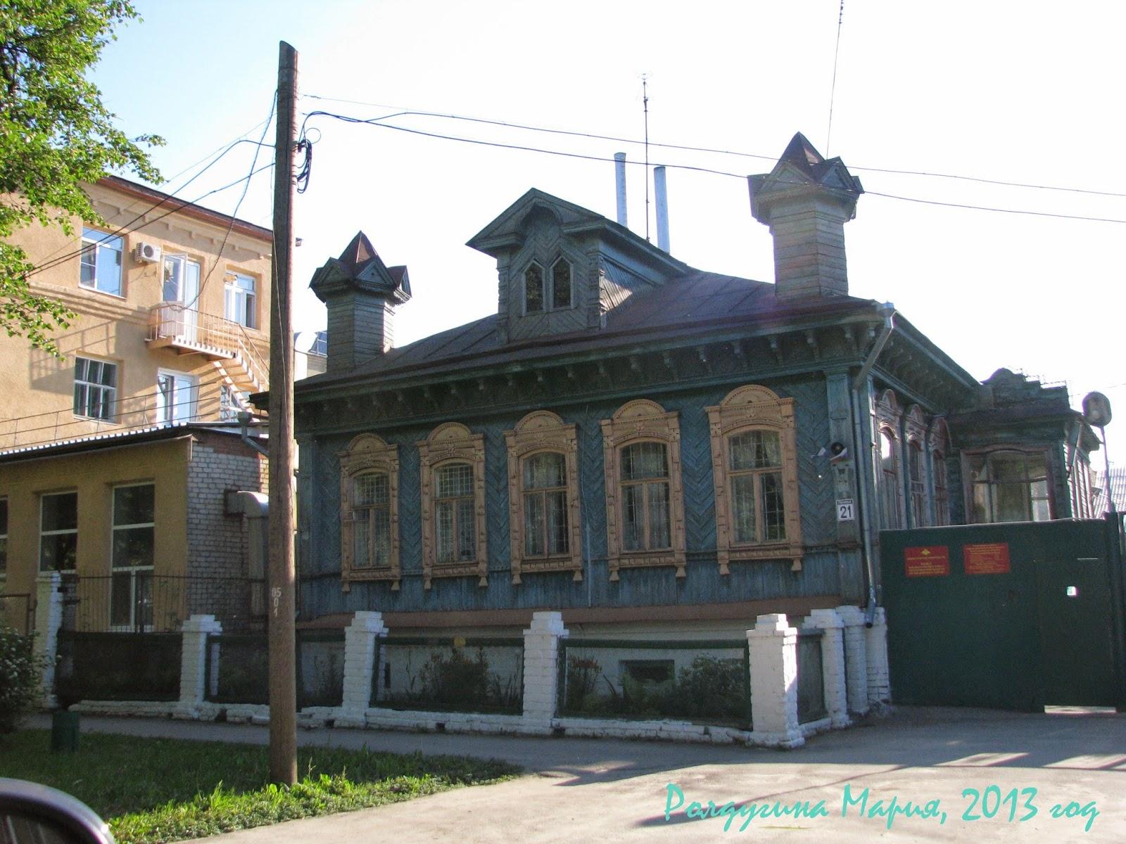 г.Лысково Нижегородская область