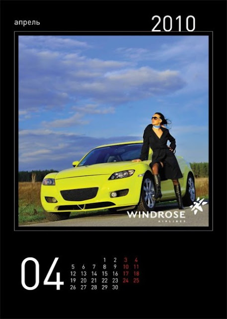 bombastic airlines - Windrose Calendar 2010