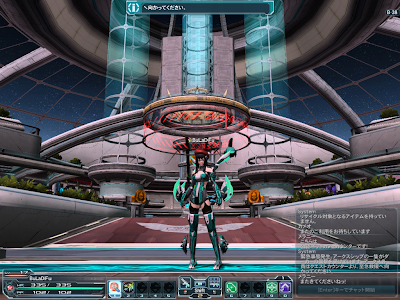 Phantasy Star Online 2 - Second Area