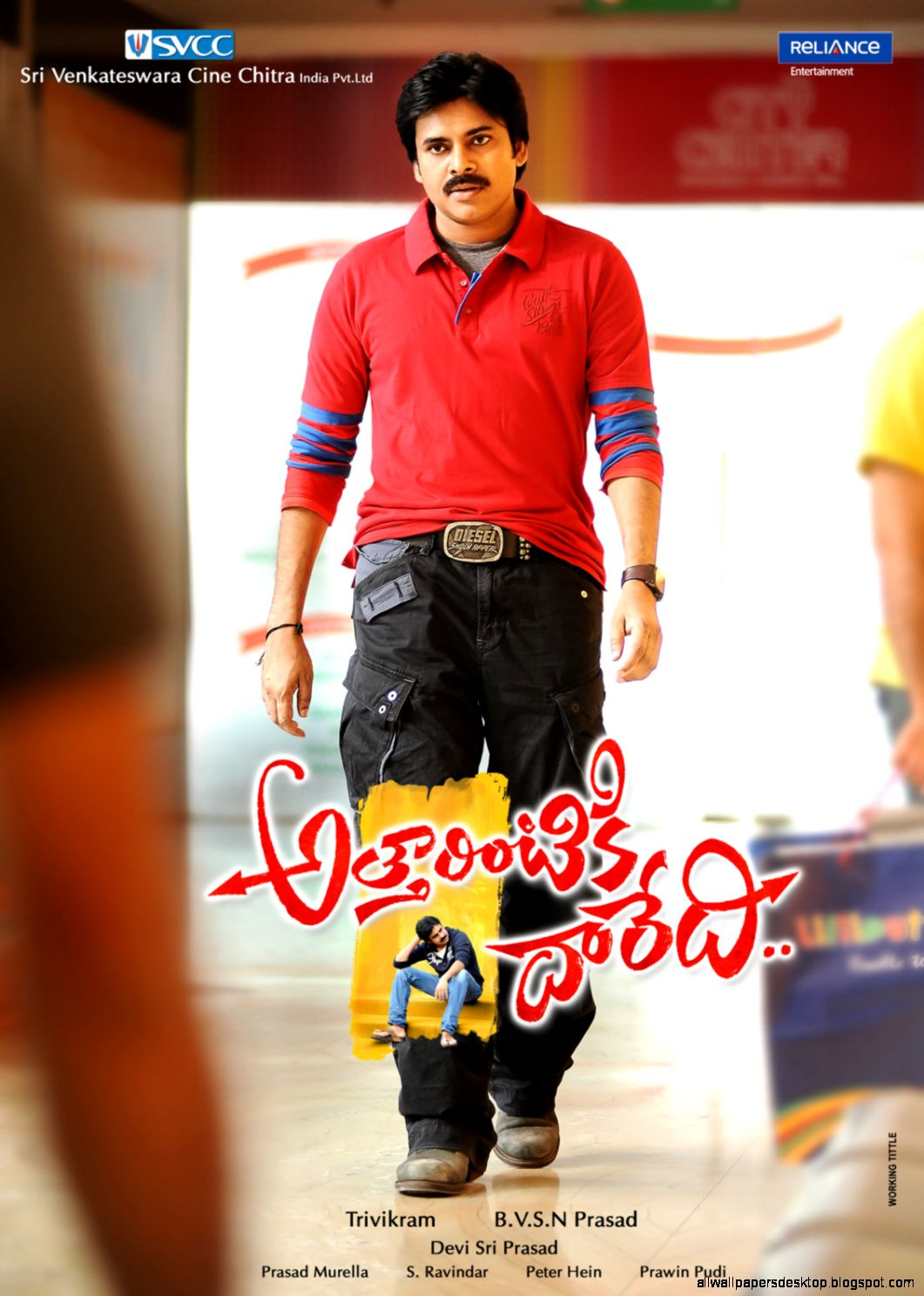 attarintiki daredi movie hd wallpaper | all wallpapers desktop