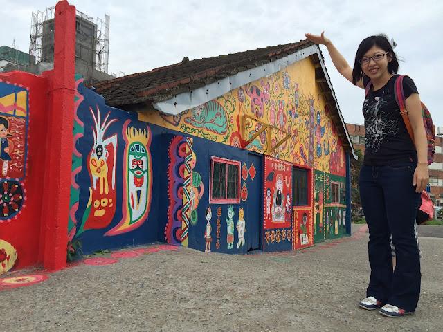 Rainbow Village 彩虹村 taichung taiwan