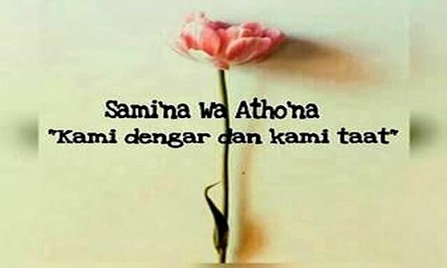 Sami'naa wa Atho'naa