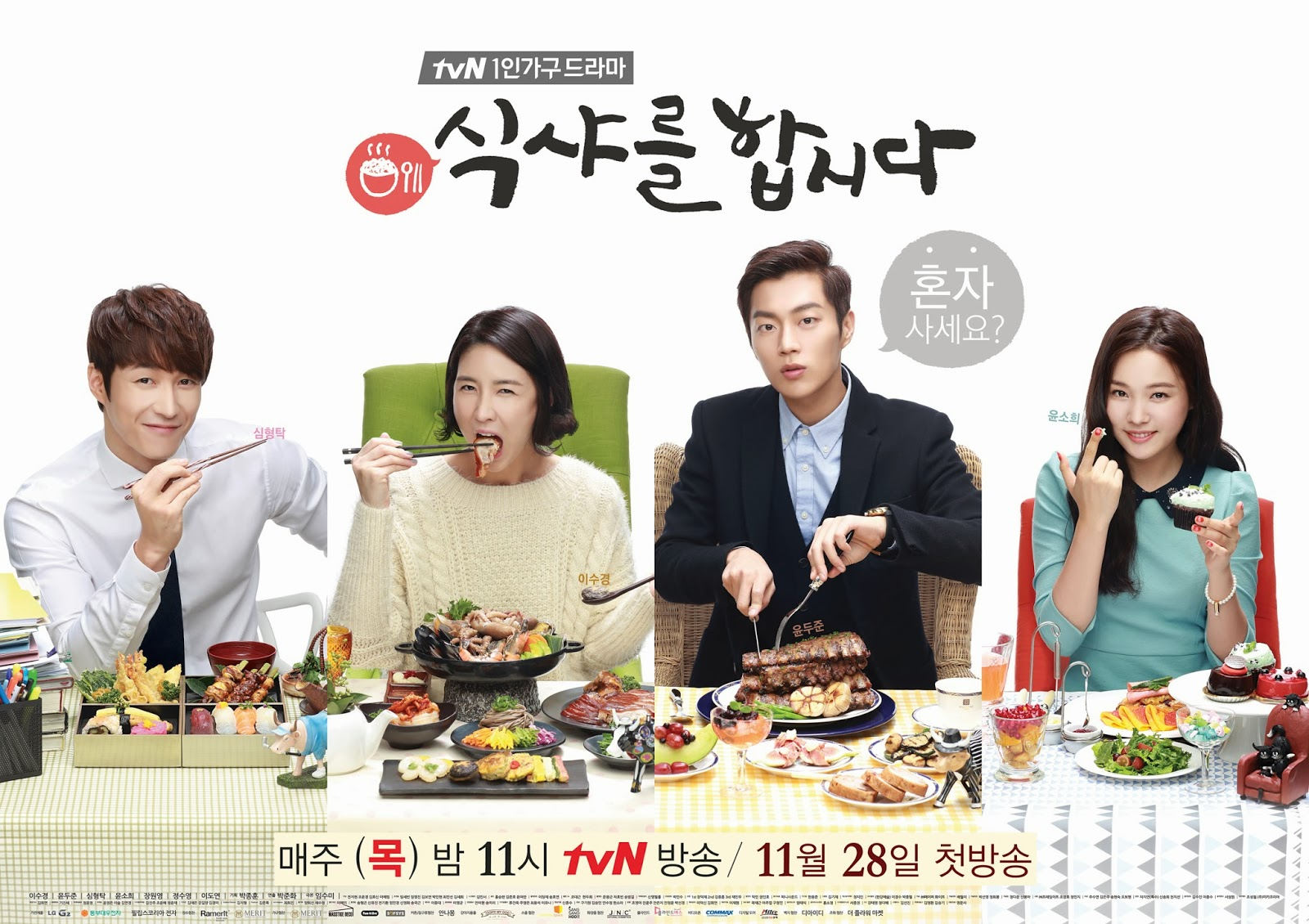 Let's Eat Episode 2