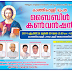 KANJIRAPALLY DIOCESE BIBLE CONVENTION