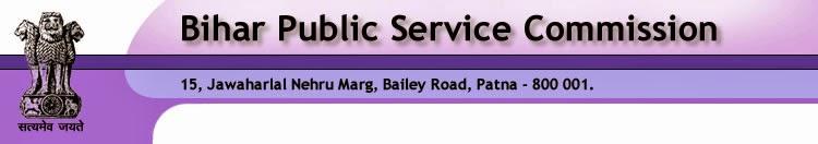 BPSC Recruitment 2014-2015 | www.bpsc.bih.nic.in Jobs Apply Online