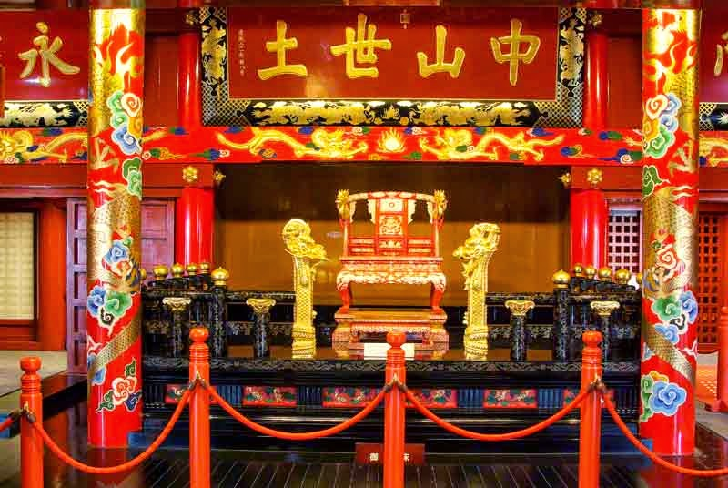 red and gold, King's throne, Shuri Castle