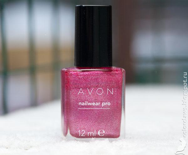 Avon Pink Radiance