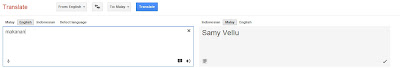 google translate buat lawak