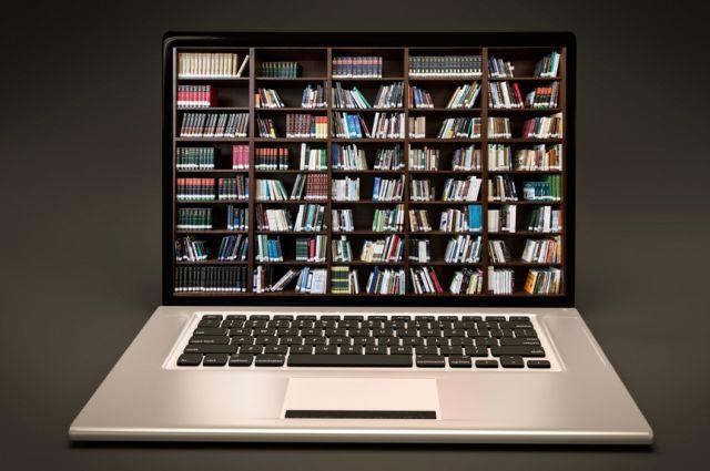 Работа библиотеки в новых условиях –  в удаленном формате