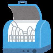 食器洗い機のイラスト