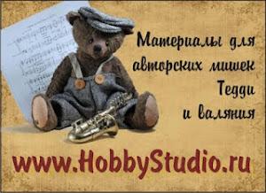 Магазин материалов Хобби-студио