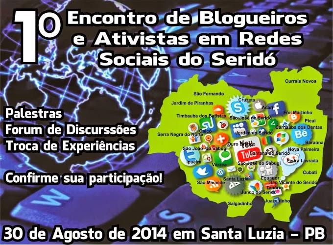 Santa Luzia sediará o 1º Encontro de Mídias Sociais do Seridó
