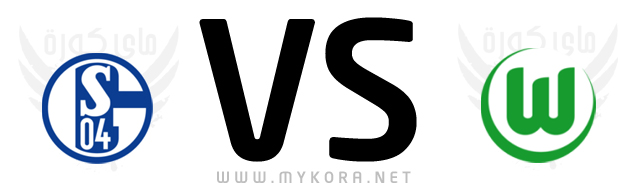 الدوري الالماني بث مباشر