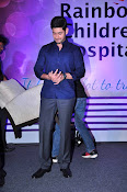 Mahesh Babu at Rainbow hospitals event-thumbnail-1
