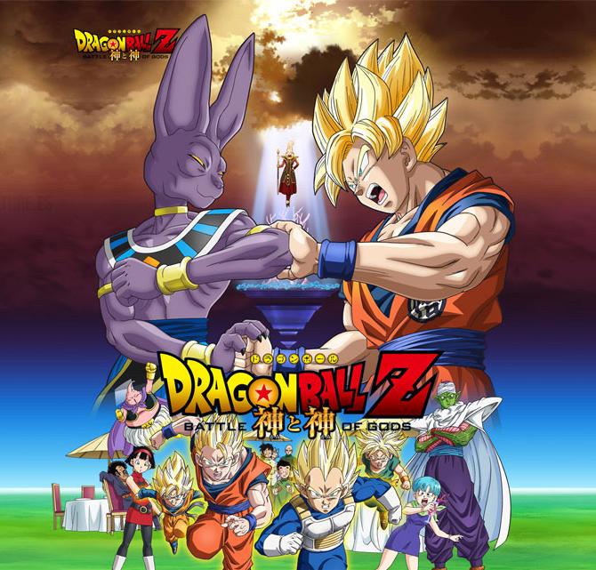 Dragon Ball Z - La Batalla de los Dioses