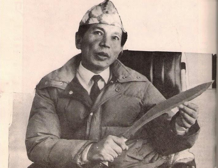 Subash Ghisingh