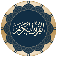 Download Quran for Android