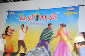Ak Rao Pk Rao Audio launch photos gallery-thumbnail-5
