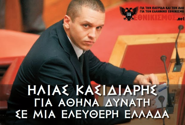 """Ντόρα Μπακογιάννη: """"Η ΝΔ έχει γκάλοπ που δίνει 28% στον Κασιδιάρη για τον δήμο Αθήνας!""""Και βάλε, λέμε εμείς..."""