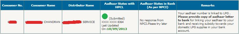 HP Aadhaar Wrong