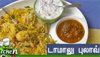 Thaamalu Pulao – Ungal Kitchen Engal Chef
